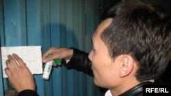 Сотрудник финансовой полиции опечатывает типографию «Комета S». Алматы, 24 сентября 2009 года.