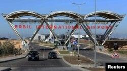 فرودگاه بینالمللی اربیل