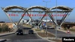 فرودگاه بینالمللی اربیل عراق