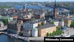 Осло қаласының көрінісі.