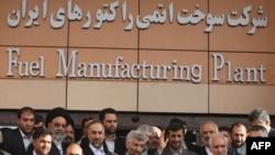 دولت ایران روز بیستم فروردین خبرهای جدیدی را درباره فعالیتهای هستهایاش اعلام کرد؛ افتتاح کارخانه سوخت هستهای اصفهان، بسته بندی سوخت و آماده کردن آن برای قرار گرفتن در رآکتورها و آزمایش دو نوع سانتریفیوژ جدید با ظرفیت چند برابر، از جمله آنها بود.