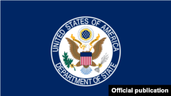 Flag of the United States Department of State.