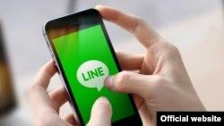 Line messenger foto