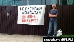 Мікалай Гладышаў пікетуе Магілёўскі гарвыканкам
