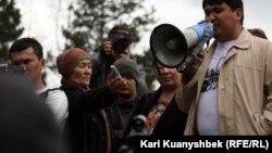 Участники митинга «Несогласных» в Алматы, 28 апреля 2012 года.