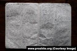 Дневник Ивана Николаева
