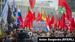 Rally at Sakharova avenue in Moscow
