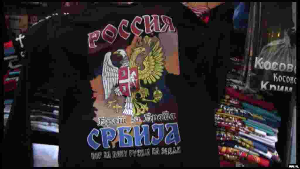 """Russia, Serbia, Brother For Brother,"" declares this design, which brings together the Russian and Serbian eagles."