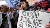 Протест на здравни служители в София.