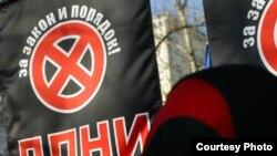 Активисты ДПНИ смогут пройтись «Русским маршем» по набережной Шевченко раньше