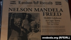 Спэцвыпуск брытанскай газэты London Herald з нагоды вызваленьня Нэльсана Мандэлы