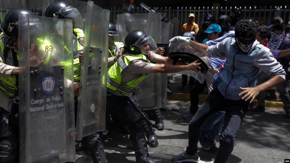 Минфин США расширил санкционный список против Венесуэлы