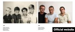 Братья Германо