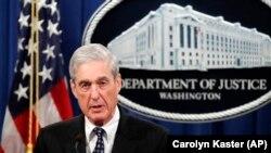 Bivši specijalni savjetnik Robert Muler (Mueller) na konferenciji za medije u Vašingtonu, 29. maj 2019.