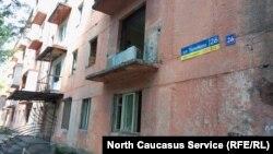 Аварийные дома во Владикавказе превращаются в рассадники антисанитарии