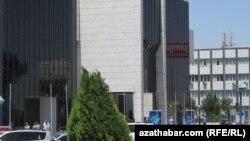 """""""Yimpaş Täjirçilik"""" merkezi, Aşgabat"""