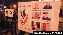 معتصمون في ميدان التحرير بالقاهرة