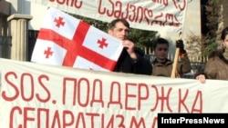 В Грузии считают, что Россия поддерживает абхазских сепаратистов