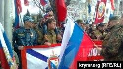Участники «самообороны» Севастополя, февраль 2015 год