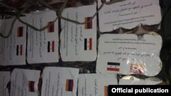 Syria - Packs of humanitarian aid provided by Armenia, 14Feb2017.