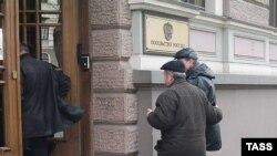 Кто покинет посольство России в Латвии и за что - до сих пор неизвестно