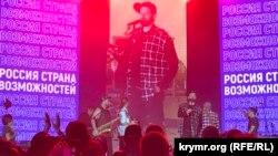 Выступление группы Uma2rman в Судаке, лето 2019 год