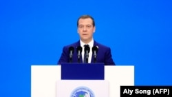 Russian Prime Minister Dmitry Medvedev speaks at the first China International Import Expo in Shanghai on November 5.