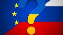 Чи можна йти в ЄС та Митний союз одночасно?