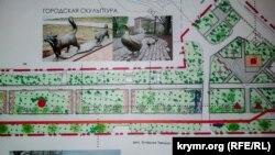 Проекта ремонта проспекта Октябрьской революции в Севастополе