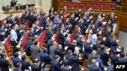 Parlamenti i Ukrainës