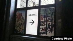 Выставка Брейгеля в Вене
