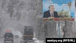 Қазақстан президенті Нұрсұлтан Назарбаевтың суреті бар билборд. Алматы, 3 сәуір 2011 жыл. (Көрнекі сурет)