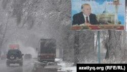 Жол бойындағы Қазақстан президенті Назарбаевтың жарнамасы. Алматы облысы, 3 сәуір 2011 жыл.