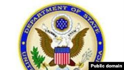Logo e Departamentit të Shtetit