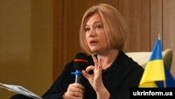 Геращенко: ми вже 10 днів не чуємо жодної вимоги президента і його команди до Росії