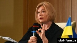 Перший заступник голови Верховної Ради України Ірина Геращенко