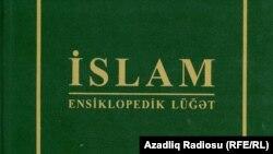 «İslam - ensiklopedik lüğət»