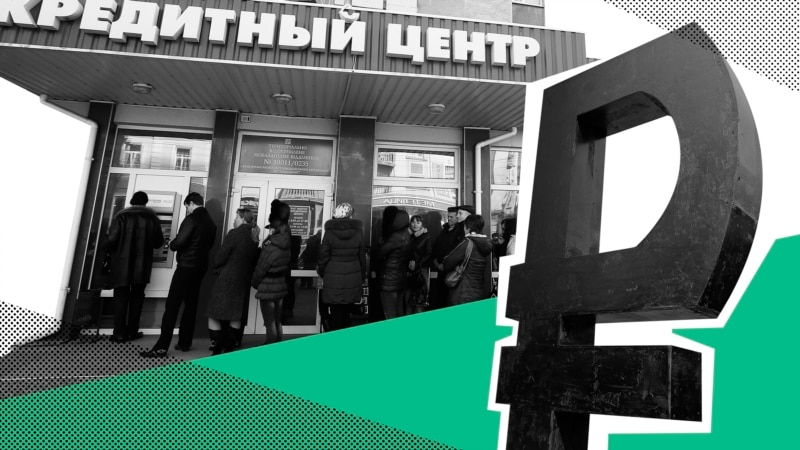 Россияне за месяц взяли почти два миллиона кредитов. Такого ещё не было