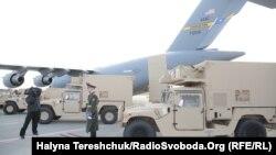 Сполучені Штати Америки досі надавали Україні військову техніку, але не летальну зброю