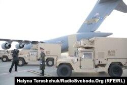 Поставка американской военной техники Украине