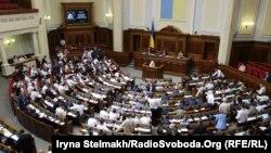 Верховна Рада, 21 травня 2015 року