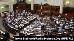Украинаның Жоғарғы Радасы