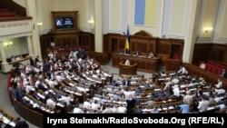 Parlamenti i Ukrainës.