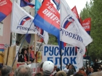 An anti-NATO, pro-Russia demonstration in Crimea last month (RFE/RL)