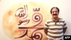 Majid Majidi, director of Muhammad: Messenger Of God