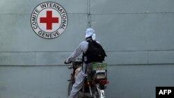 دفتر صلیب سرخ جهانی در پیشاور پاکستان