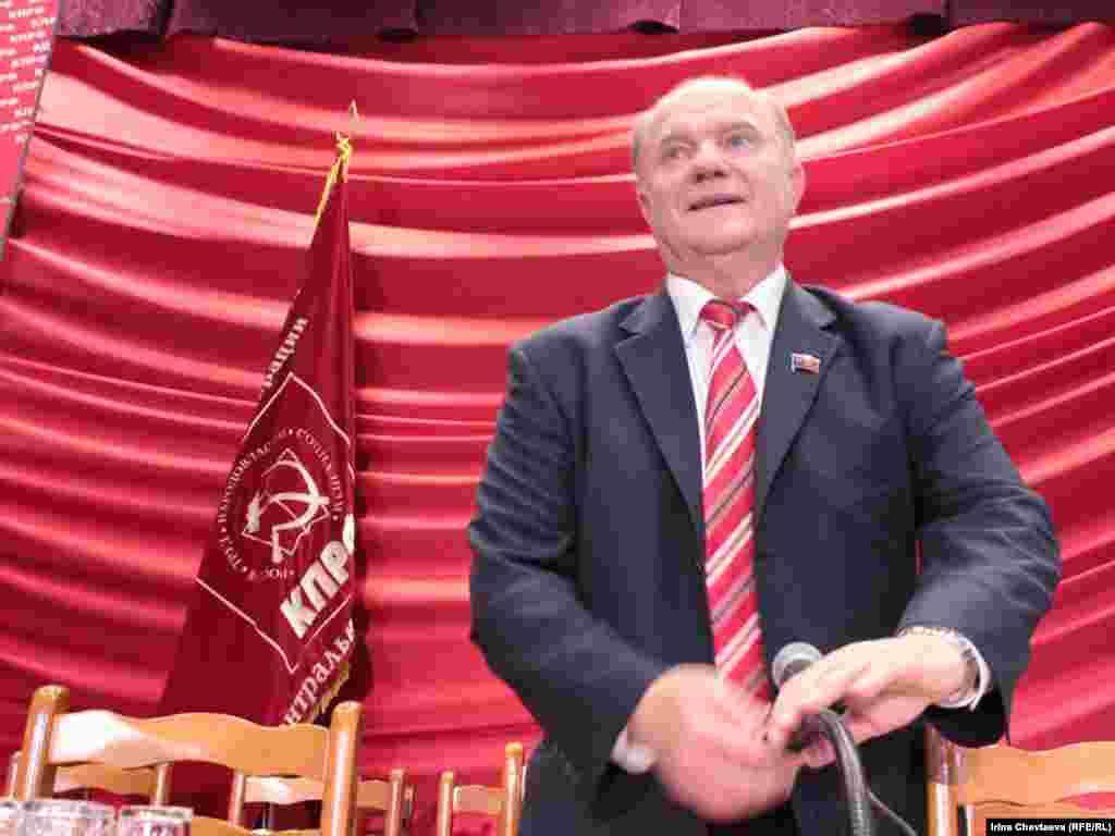 Лидер партии Геннадий Зюганов