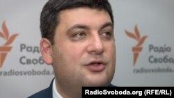 Владимир Гройсман, премьер-министр Украины.