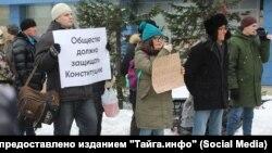 Участники митинга в Новосибирске 10 декабря