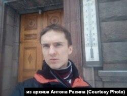 Житель Владивостока Антон Расин до избиения полицейскими